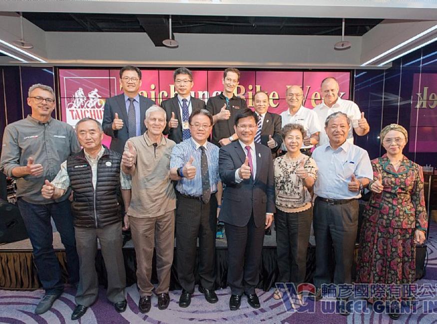 2018 Taichung Bike Week to be Held September 26–28