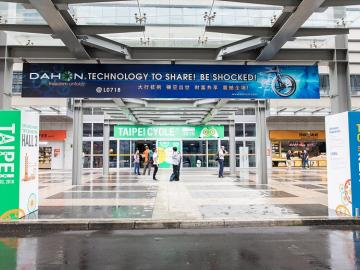 2018 Taipei Shows Drop in Visitors
