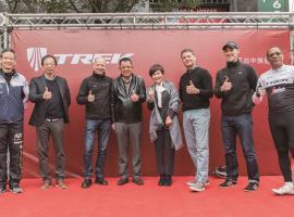 Mania Becomes Trek's New Taiwan Agent