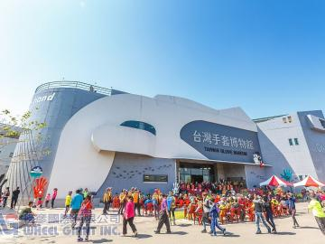 Introducing Taiwan's first glove museum