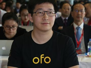 Ofo Obtains RMB 1.77 billion Financing from Alibaba