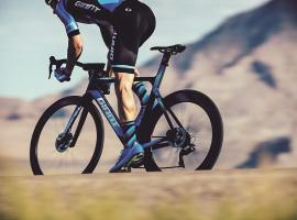 Giant's New Propel Disc Range