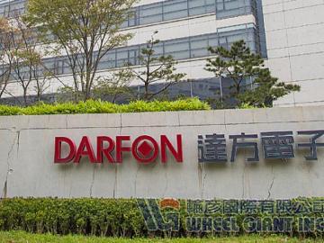 Darfon acquires 51% Share of Astro