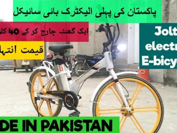 Pakistan Incorporates E-Bikes To New Climate Policy