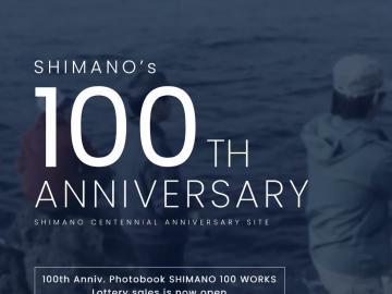 Renewal of Shimano Corporate Brand Logo