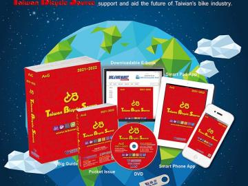 Latest TBS Available at Taipei Show Online