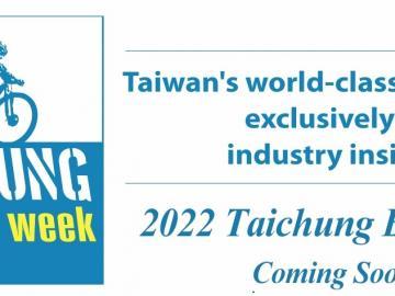 2021 Taichung Bike Week Postponed to 2022