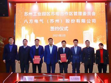 Bafang to set up Third Chinese Subsidiary