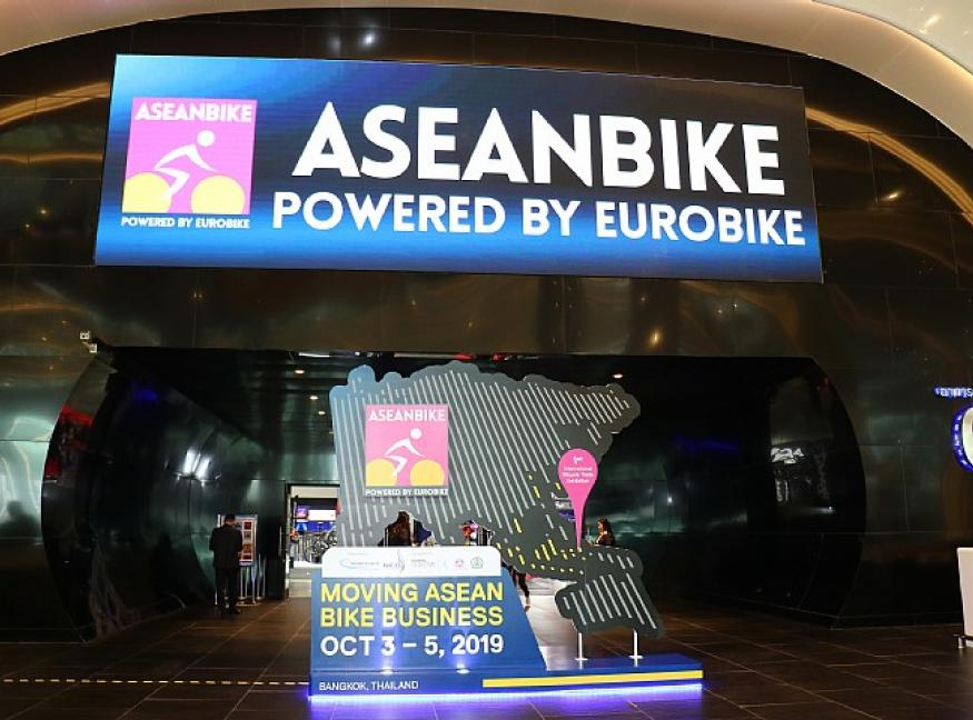 Aseanbike 2020 Cancelled