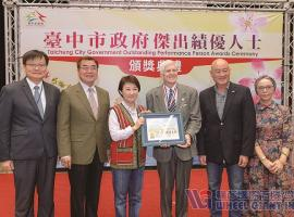 Specialized's Bob Margevicius Awarded Honorary Citizenship of Taichung City