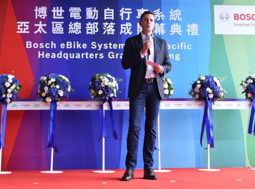 Bosch eBike Systems Opens New HQ in Taichung