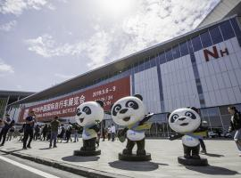 Shanghai Cycle Show Postponed