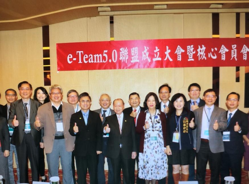 E-Team Alliance Founded