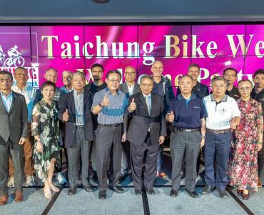 2019 Taichung Bike Week: Day 1
