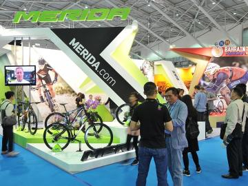 Merida See 2017 H1 Profits drop by 50%