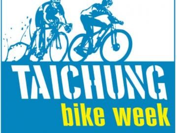 Taichung Bike Week Warns Against Scammers