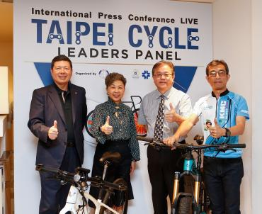 Taipei Cycle Adds Virtual Exhibition