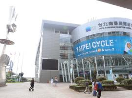 2020 Taipei Cycle Show Cancelled