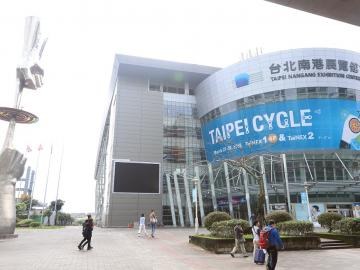 May's Taipei Cycle+ Show Cancelled