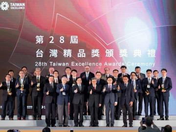 Taiwan Excellence Awards Announced